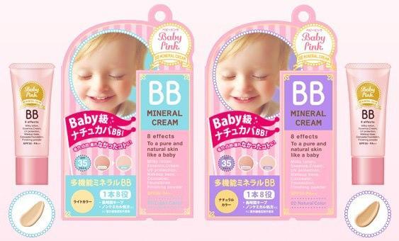 Baby Pink BB Cream có hai màu: màu sáng (bên trái) và màu tự nhiên (bên phải)