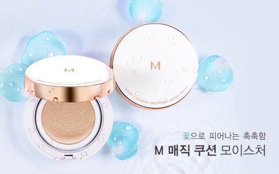 Phấn Nước Missha M Magic Cushion Moisture