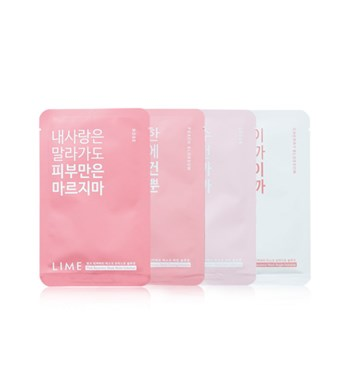 Mặt Nạ Dưỡng Da Lime Pink Recovery Mask